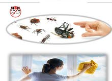 FIRST PEST CONTROL GENERAL CLEANING CO.