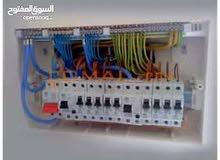 دورة الإمدادات والشبكات الكهربائية للمباني  والمحلات التجارية