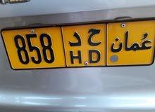 رقم سيارة للبيع ثلاثي برمزين