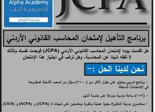 التاهيل لامتحان المحاسب القانوني JCPA