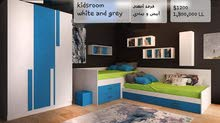 full new kidsrooms white and grey