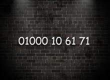 رقم فودافون مميز زيرو عشر مية