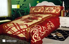 Al Riyadh -  Blankets - Bed Covers for sale directly from the owner