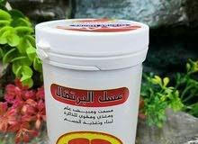 عسل البرتقال   وكذالك عسل العروسه عسل عراقي طبيعي 100%