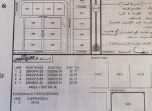 ارض الجو المرحله الأولى مساحه أرض مساحه 958 زويه