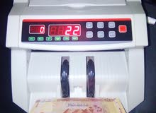 مكينة عد نقود