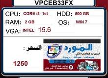 لابتوب سوني فايو SONY VAIO VPCEB33FX مستعمل للبيع