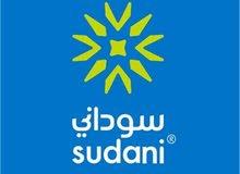 شرائح سوداني ارقام مميزة :-)