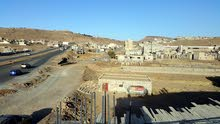 ارض مساحه 15 لبنه ونص في صنعاء