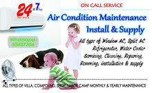Air Condition Cleaning, Maintenance & Supply