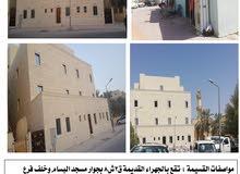 للايجار قسيمة جديدة بالجهراء ق2 بجوار مسجد البسام