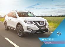 Good price Nissan X-Trail rental