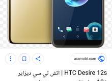 هاتف اتش تي سي 12s لسه جديد  للبدل بهاتف ايفون 6
