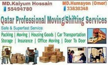 We offer you the best moving services,carpentery call:55494780