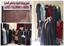 tailoring shop of abayas and clothes for sale