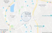 للبيع ارض في مدينه حمد
