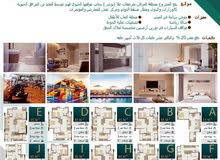 Apartment property for sale Bosher - Ghala directly from the owner
