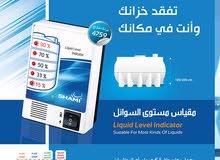 جهاز لقياس مستوى الماء في الخزانات