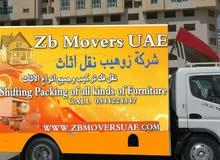 شركة زوهيب نقل اثاث في دبي/الخبراءلنقل وتخزين المواد جميع انواع