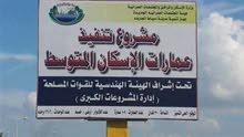 شقة لقط بكمباوند دار مصر مرحلة تانية تالت مطل من الدولى