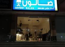 مطلوب حلاق رجالي من داخل المملكة لصالون في جدة