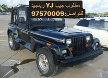 مطلوب Jeep Yj Renegade