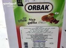 جبنة عكاوي تشيكي أورباك 13 كيلو فقط ب 180 درهم و سعر خاص للكميات
