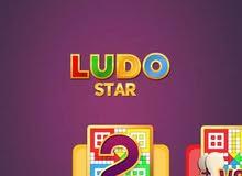 حساب لعبة لودو ستار