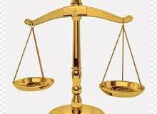 خدمات قانونية وادارية