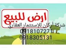 أراضي ومباني إدارية للبيع في منطقة بن عاشور(جرابة)