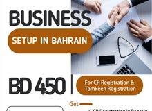 CR registration in 450 BHD