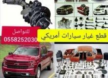 الرباعية لتجارة قطع غيار السيارات المستعملة كافة الموديلات جيرات محركات دفريشنات