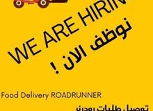 hiring for drivers