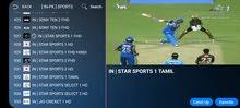 SMART TV 4K IPTV SUBSCRIPTION