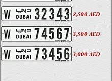 ارقام لوحات دبي مميزة