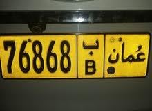 رقم مميز 76868 رمز واحد  د D