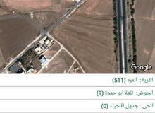 ارض في المشيرفة-الكرك مساحه 708م
