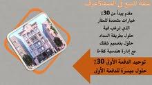 شقة للبيع 5غرف بالصفا شارع البهائي