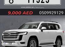 لوحة ارقام دبي مميزة للبيع