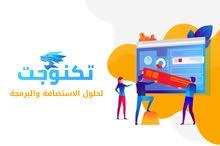 هل تبحث عن شركة تصميم مواقع الكترونية فى اليمن ؟