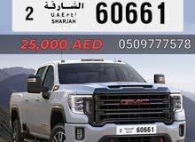 للبيع رقم مميز  60661