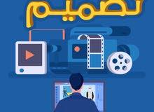 خدمة المونتاج وتصميم فيديوهات