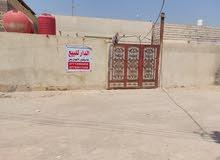 سلام عليكم عندي بيت للبيع طابو الموقع خور الزبير القطع خلف البريد قرب مله هاشم