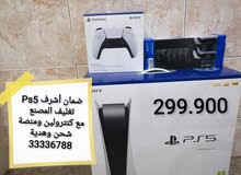 NEW PLAY STATION 5