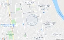 3 غرف مفروشة ف الطايف شارع النخيل