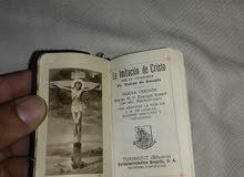 كتاب قديم مسيحي سنة 1923