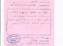 ارض  2.6هكتار للبيع في سيدي خليفه