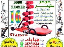 DODO SLIMMER دودو سليمر للبطن والخصر
