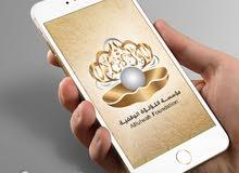 تصميم شعارات وعلامات تجارية الامارات السعودية العراق الكويت