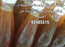 جودةتعادل جودة العسل العماني عسل سدر تربية بالجملة انتاج ايراني